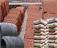 أسعار مواد البناء بنهاية تعاملات السبت 13 فبراير