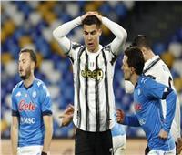 يوفنتوس يخسر من نابولي في الكالتشيو الإيطالي