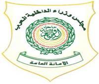«الداخلية العرب» تدين جرائم الإرهاب المتكررة لـ«الحوثيين» فى السعودية