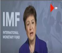 «النقد الدولي»: مصر توسعت فى توفير الدعم لمتضرري كورونا