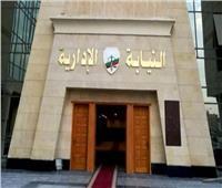 المستشارة نهال جمال الدين ممثلة النيابة الإدارية أمام تأديبية الأقصر