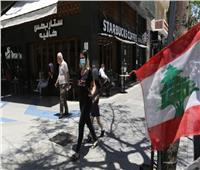 لبنان يسجل 2906 إصابات جديدة بفيروس كورونا