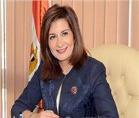 نبيلة مكرم : من أهم مهام وزارة الهجرة الترويج للمشروعات في مصر