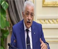 وزير التعليم:ما يتردد عن الخطة الزمنية للامتحانات «كلام فارغ»