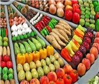 أسعار الخضروات في سوق العبور اليوم ١٤ فبراير