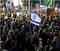 الإسرائيليون يتظاهرون ضد نتنياهو للأسبوع الـ34 على التوالي