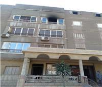 الحماية المدنية تنجح في إخماد حريق داخل شقة سكنية بالعياط