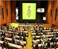 «العربي لحقوق الإنسان»: تقرير العفو الدولية بخصوص البحرين يؤكد «ازدواجية المعايير» لديها