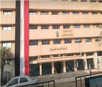 الجريدة الرسمية تنشر قرار «العامة للبترول» بزيادة رأس مال الشركة
