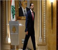سعد الحريري يزور ضريح والده في ذكرى اغتياله