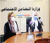 وزيرة التضامن: برتوكول تعاون مع القطاع الخاص لدعم الهلال الأحمر
