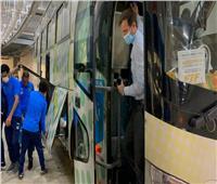 حافلة بيراميدز تصل ملعب إيبمبي بأبيدجان