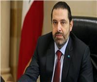 سعد الحريري: صيغة الحكومة اللبنانية من الخبراء غير الحزبيين