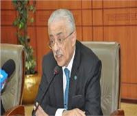وزير التعليم: امتحانات المواد غير المضافة للمجموع في نهاية العام