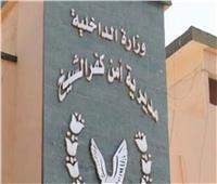 هوس الشهرة يقود شخصين لتصوير فيديوهات بلفافات مخدرات وهمية بكفر الشيخ