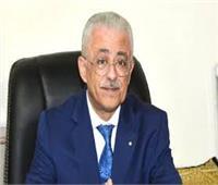 وزير التعليم: المدارس الدولية ستقرر موعد امتحاناتها بنفسها