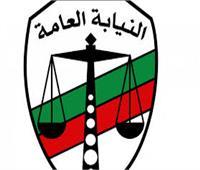 قرار من النيابة بشأن المتهمين بترويج الاستروكس في الخصوص