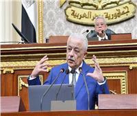 غدا.. البرلمان يناقش قرارات وزير التربية والتعليم