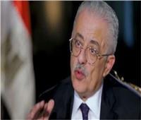وزير التعليم: الرئيس السيسي حريص على متابعة كافة تفاصيل العملية التعليمية