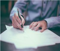 برج الميزان اليوم| تجنب توقيع العقود وحافظ علي حقوقك