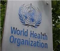 «الصحة العالمية» تعقد مؤتمرًا صحفيًا لمستجدات كورونا.. بعد قليل