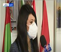 وزيرة التعاون الدولي تكشف آخر الشراكات مع «جايكا» اليابانية..فيديو