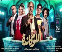 أشرف عبدالباقي: «اللوكاندة» تجربة مختلفة عن «مسرح مصر»