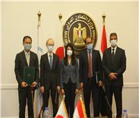 «التعاون الدولي» و«المالية» يوقعان مع اليابان تمويلاً لتعزيز التحول نحو الطاقة النظيفة