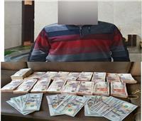 «الداخلية» تضبط مافيا الاتجار في العُملة بـ15 مليون جنيه| صور