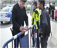 مخالفات لا يجوز التصالح فيها في قانون المرور الجديد