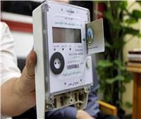 الكهرباء: استمرار تلقي طلبات التحول من الممارسة للعداد مسبق الدفع