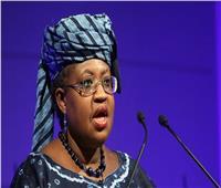 نيجيرية قد تصبح أول مدير عام لمنظمة التجارة العالمية