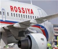 بعد توقفها بسبب كورونا.. استئناف الرحلات الروسية إلى إيطاليا مارس المقبل