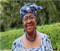 نجوزي إيويالا.. أول امرأة «نيجيرية» تقود منظمة التجارة العالمية