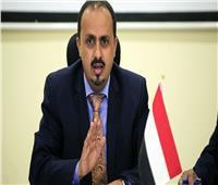 وزير الإعلام اليمني: استهداف الحوثي لمخيمات النازحين بمأرب جريمة حرب