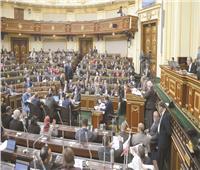 البرلمان يلغي إعفاء مكافآت «الشيوخ» من الضرائب والرسوم