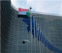 الاتحاد الأوروبي يدعم الحل الدبلوماسى للتوترات بين السودان وإثيوبيا