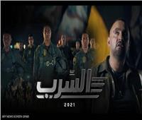 أحمد نادر جلال: «السرب» تشرّف بتوثيق الضربة الجوية ضد داعش