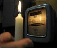 اليوم.. قطع الكهرباء عن «بيلا» في كفر الشيخ 4 ساعات