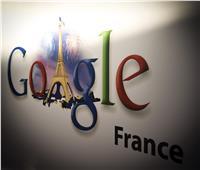 فرنسا تفرض غرامة 1.1 مليون يورو على جوجل