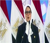 وزيرة الصحة تستعرض أهم خدمات المجمع الطبي المتكامل بالإسماعيلية| فيديو
