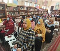 «تعليم أسيوط» يُحيي أسبوع الوئام العالمي بين الأديان