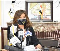 وزيرة الهجرة تطلق مبادرة «مصرية بـ100 رجل» لإبراز جهود سيدات مصر بالخارج