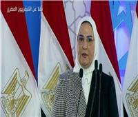 وزيرة التضامن تشيد بدور محمد صلاح في محاربة الإدمان