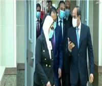 جولة تفقدية لـ«الرئيس السيسي» بالمجمع الطبي في الإسماعيلية| فيديو