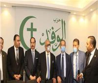 تأجيل اجتماع رئيس الوفد مع قيادات الحزب بسبب سوء الأحوال الجوية