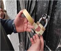 110 محضر كمامات وغلق 5 مراكز للدروس الخصوصية في بني سويف