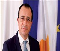وزير خارجية قبرص يطلع مسئولا أوروبيا على آخر تطورات الأزمة مع تركيا