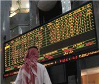 سوق الأسهم السعودية يختتم بارتفاع المؤشر العام بنسبة 0.22%