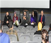 «القومي للسينما» يستضيف الأمير أباظة لمناقشة فيلم «تستاهل يا قلبي»